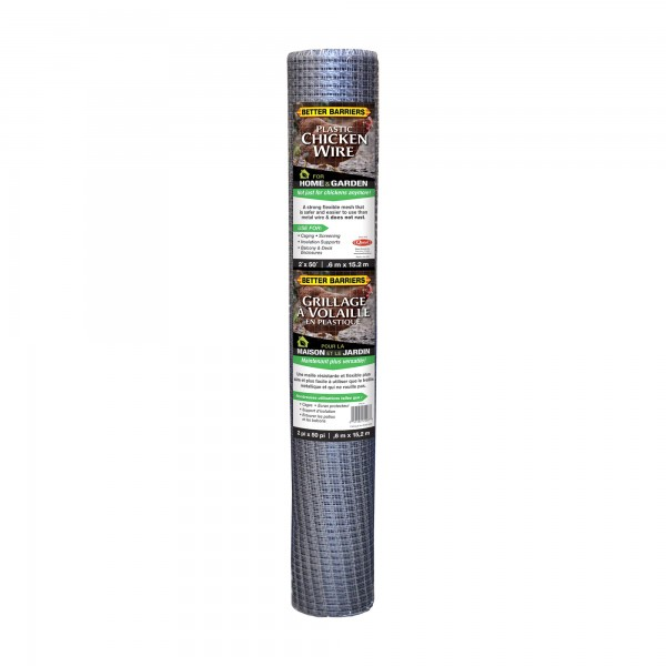 """Resinet PN25 - 2' x 50' Plastic Chicken Wire Fence - 1/2"""" x 1/2"""" Mesh (Silver)"""